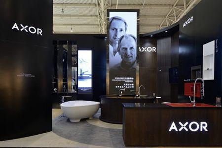 """德国奢华厨卫设计品牌AXOR雅生登陆""""设计中国北京""""展酒泉"""